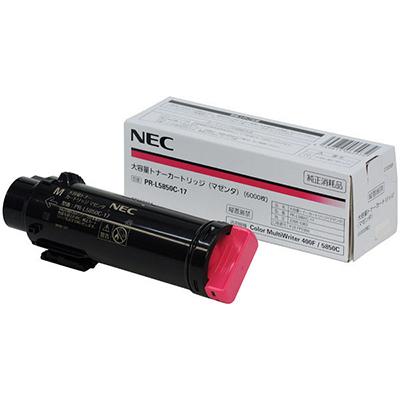 【国内純正】NEC 大容量トナーカートリッジ マゼンタ PR-L5850C-17