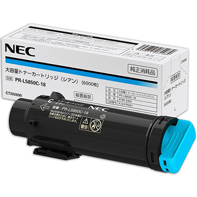【国内純正】NEC 大容量トナーカートリッジ シアン PR-L5850C-18