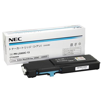 【国内純正】NEC トナーカートリッジ シアン PR-L5900C-13