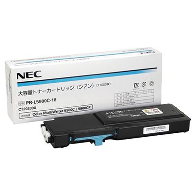 【国内純正】NEC 大容量トナーカートリッジ シアン PR-L5900C-18