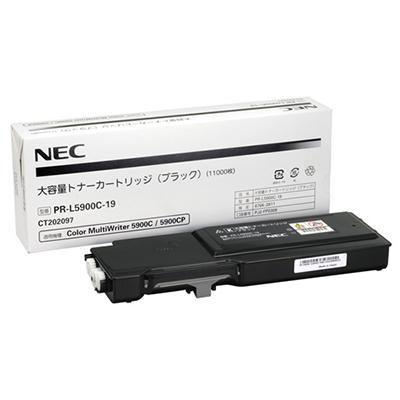 【国内純正】NEC 大容量トナーカートリッジ ブラック PR-L5900C-19