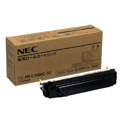【国内純正】NEC 転写ロールカートリッジ PR-L7600C-32