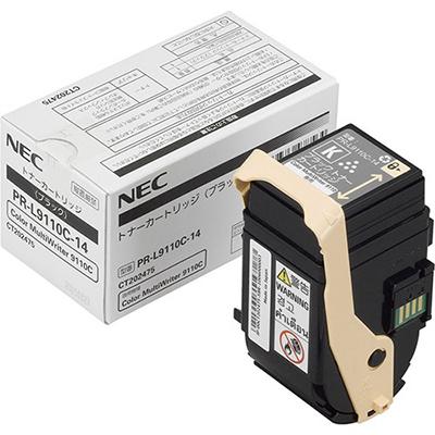 【国内純正】NEC トナーカートリッジ ブラック PR-L9110C-14