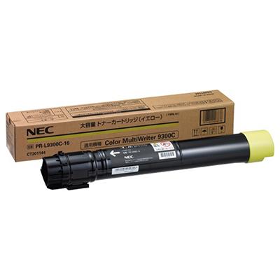 【国内純正】NEC 大容量トナーカートリッジ イエロー PR-L9300C-16