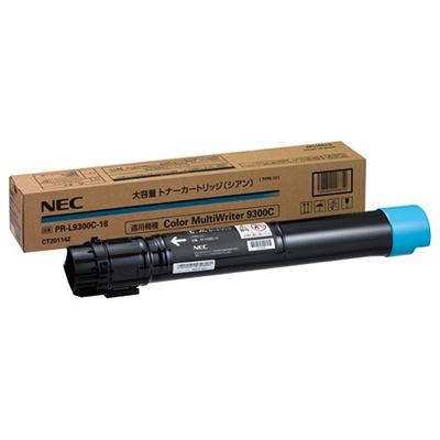 【国内純正】NEC 大容量トナーカートリッジ シアン PR-L9300C-18