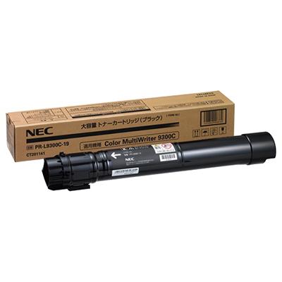 【国内純正】NEC 大容量トナーカートリッジ ブラック PR-L9300C-19