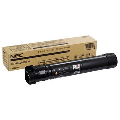 【国内純正】NEC トナーカートリッジ ブラック PR-L9600C-14
