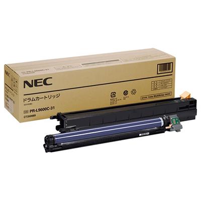 【国内純正】NEC ドラムカートリッジ PR-L9600C-31