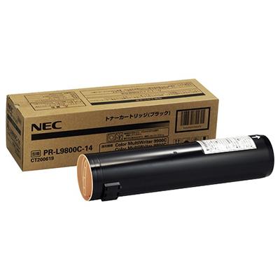 【国内純正】NEC トナーカートリッジ ブラック PR-L9800C-14