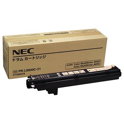 【国内純正】NEC ドラムカートリッジ PR-L9800C-31