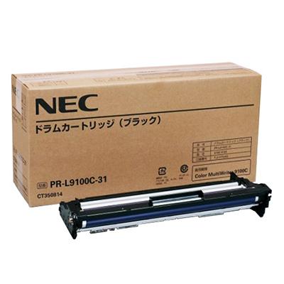 【国内純正】NEC ドラムカートリッジ ブラック PR-L9100C-31