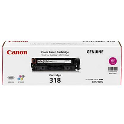 【国内純正】Canon トナーカートリッジ 318 M (マゼンタ) CRG-318MAG
