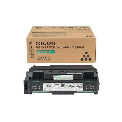【国内純正】RICOH IPSiO SP ECトナーカートリッジ6100H