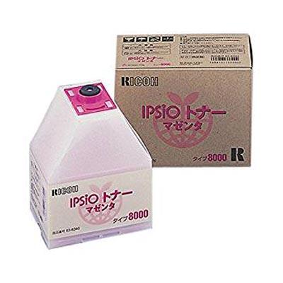 【国内純正】RICOH IPSiO トナーマゼンダ/タイプ8000 636340