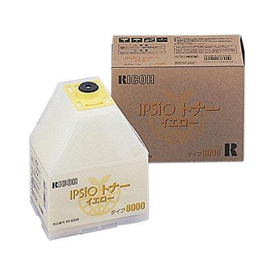 【国内純正】RICOH IPSiO トナーイエロー/タイプ8000 636339
