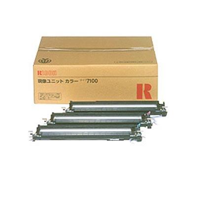 【国内純正】RICOH 現像ユニットカラー/タイプ7100 509245