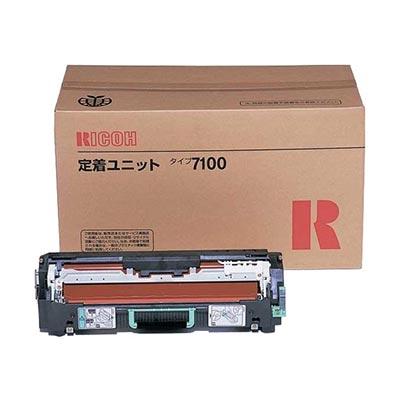 【国内純正】RICOH 定着ユニット/タイプ7100 509247