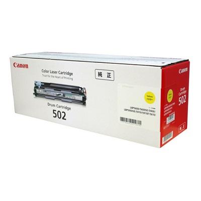 【国内純正】Canon ドラムカートリッジ 502 Y (イエロー) CRG-502YELDRM