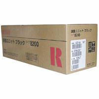 【国内純正】RICOH 現像ユニットブラック/タイプ8200 509627