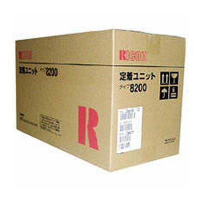 【国内純正】RICOH 定着ユニット/タイプ8200 509258