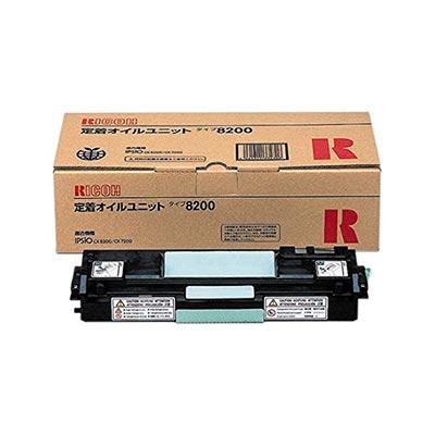 【国内純正】RICOH 定着オイルユニット/タイプ8200 509259