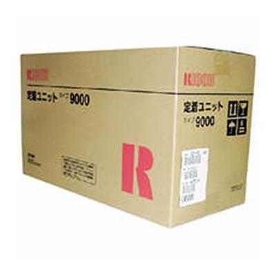 【国内純正】RICOH 定着ユニット/タイプ9000 509394