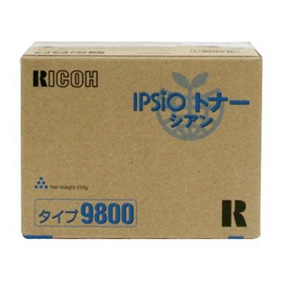 【国内純正】RICOH IPSiO トナー シアン/タイプ9800 636078