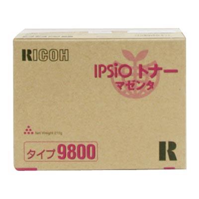 【国内純正】RICOH IPSiO トナー マゼンタ/タイプ9800 636077