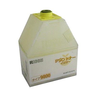 【国内純正】RICOH IPSiO トナーイエロ-/タイプ9800 636076
