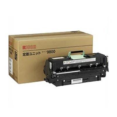 【国内純正】RICOH 定着ユニット/タイプ9800 509503