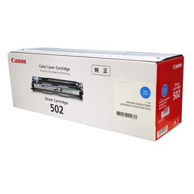 【国内純正】Canon ドラムカートリッジ 502 C (シアン) CRG-502CYNDRM