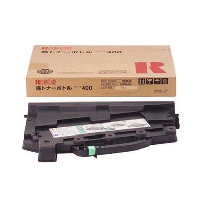 【国内純正】RICOH IPSIO SP廃トナーボックス/タイプ400 509445