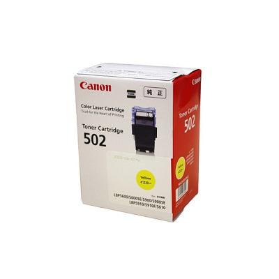 【国内純正】Canon トナーカートリッジ 502 Y (イエロー) CRG-502YEL