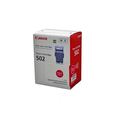【国内純正】Canon トナーカートリッジ 502 M (マゼンタ) CRG-502MAG
