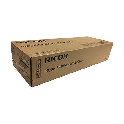 【国内純正】RICOH IPSIO SP廃トナーボックス/タイプC840 513663