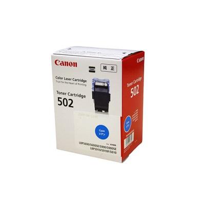 【国内純正】Canon トナーカートリッジ 502 C (シアン) CRG-502CYN