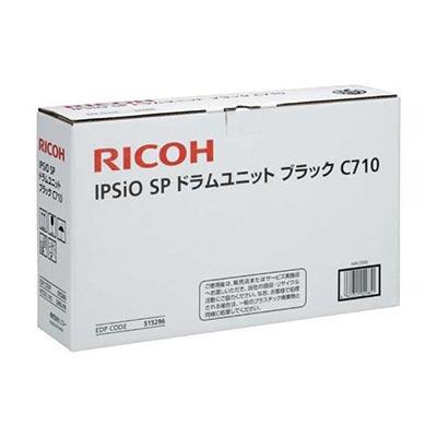 【国内純正】RICOH IPSIO SPドラムユニットブラック/タイプC710 515296