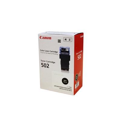【国内純正】Canon トナーカートリッジ 502 BK (ブラック) CRG-502BLK