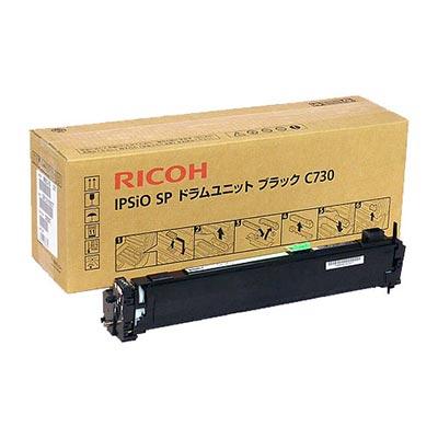 【国内純正】RICOH IPSIO SPドラムユニットブラック/C730 306587