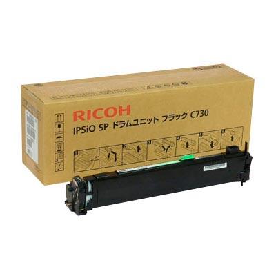 【国内純正】RICOH IPSIO SPドラムユニットカラー/C730 306588