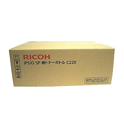【国内純正】RICOH IPSIO SP廃トナーボックス/C220 515285