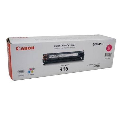 【国内純正】Canon トナーカートリッジ 316M(マゼンタ) CRG-316MAG