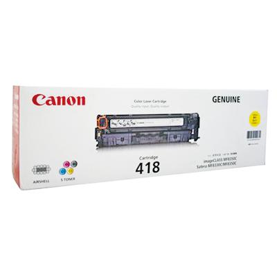 【国内純正】Canon トナーカートリッジ 418 Y(イエロー) CRG-418YEL