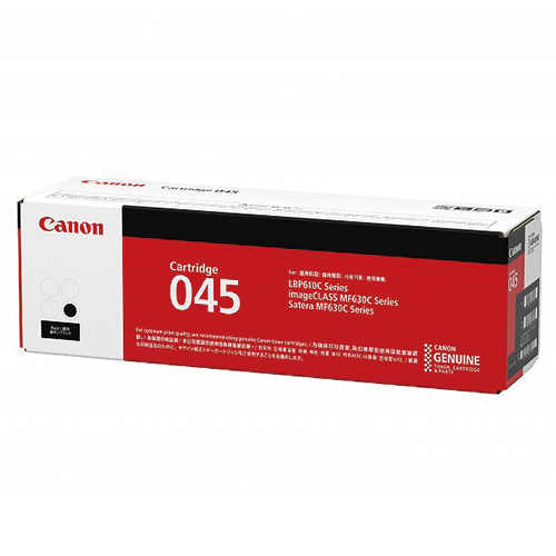 【国内純正】Canon トナーカートリッジ 045 BK(ブラック) CRG-045BLK