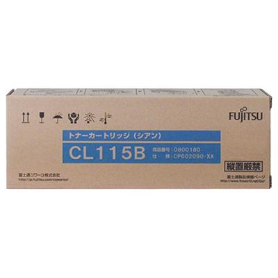 【国内純正】FUJITSU トナーカートリッジ C CL115B 0800180