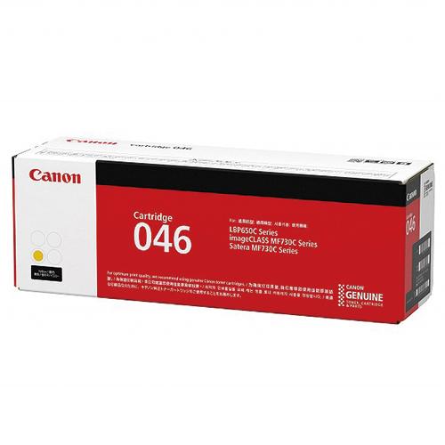【国内純正】Canon トナーカートリッジ 046 Y(イエロー) CRG-046YEL