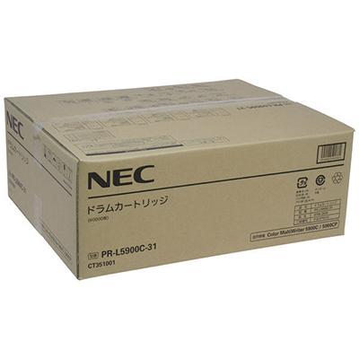 【国内純正】NEC ドラムカートリッジ PR-L5900C-31
