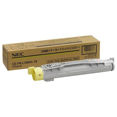 【国内純正】NEC 大容量トナーカートリッジ イエロー PR-L7600C-16