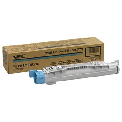 【国内純正】NEC 大容量トナーカートリッジ シアン PR-L7600C-18