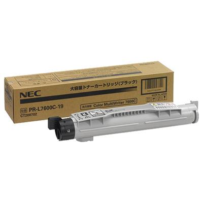 【国内純正】NEC 大容量トナーカートリッジ ブラック PR-L7600C-19